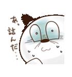 顔面ゆるいあざらし(個別スタンプ:05)