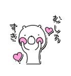 むしろくま(個別スタンプ:01)