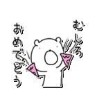 むしろくま(個別スタンプ:03)