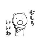 むしろくま(個別スタンプ:04)