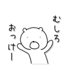 むしろくま(個別スタンプ:05)