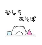 むしろくま(個別スタンプ:07)
