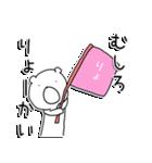 むしろくま(個別スタンプ:08)