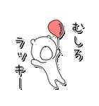 むしろくま(個別スタンプ:09)