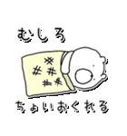 むしろくま(個別スタンプ:13)