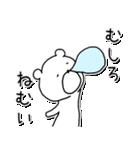 むしろくま(個別スタンプ:30)