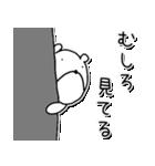 むしろくま(個別スタンプ:36)