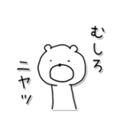 むしろくま(個別スタンプ:38)