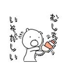 むしろくま(個別スタンプ:39)