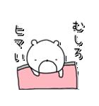 むしろくま(個別スタンプ:40)