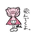 ぶたパンマン(個別スタンプ:13)