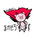 ぶたパンマン(個別スタンプ:23)