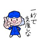 ぶたパンマン(個別スタンプ:24)