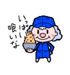 ぶたパンマン(個別スタンプ:26)
