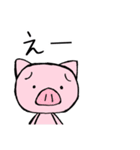 ぶたパンマン(個別スタンプ:30)