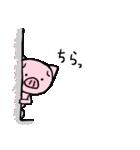 ぶたパンマン(個別スタンプ:35)