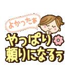 家族専用3【優しい気づかい】文字デカ!(個別スタンプ:2)