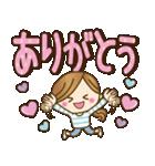家族専用3【優しい気づかい】文字デカ!(個別スタンプ:3)