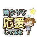 家族専用3【優しい気づかい】文字デカ!(個別スタンプ:6)