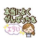 家族専用3【優しい気づかい】文字デカ!(個別スタンプ:8)