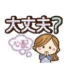 家族専用3【優しい気づかい】文字デカ!(個別スタンプ:13)