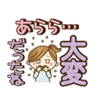家族専用3【優しい気づかい】文字デカ!(個別スタンプ:15)