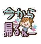 家族専用3【優しい気づかい】文字デカ!(個別スタンプ:19)