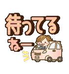 家族専用3【優しい気づかい】文字デカ!(個別スタンプ:20)