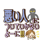 家族専用3【優しい気づかい】文字デカ!(個別スタンプ:22)