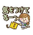 家族専用3【優しい気づかい】文字デカ!(個別スタンプ:24)