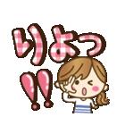 家族専用3【優しい気づかい】文字デカ!(個別スタンプ:27)