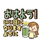 家族専用3【優しい気づかい】文字デカ!(個別スタンプ:29)