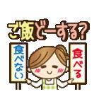 家族専用3【優しい気づかい】文字デカ!(個別スタンプ:33)