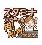 家族専用3【優しい気づかい】文字デカ!(個別スタンプ:36)
