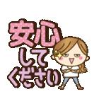 家族専用3【優しい気づかい】文字デカ!(個別スタンプ:37)