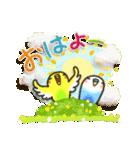 春の新生活に やさしいスタンプ(個別スタンプ:1)