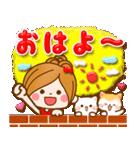 ほのぼのカノジョ【ぷっくりゆるフレンズ】(個別スタンプ:01)