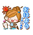 ほのぼのカノジョ【ぷっくりゆるフレンズ】(個別スタンプ:02)
