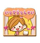 ほのぼのカノジョ【ぷっくりゆるフレンズ】(個別スタンプ:03)