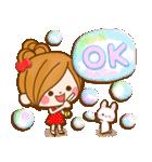 ほのぼのカノジョ【ぷっくりゆるフレンズ】(個別スタンプ:05)