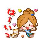 ほのぼのカノジョ【ぷっくりゆるフレンズ】(個別スタンプ:06)