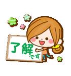 ほのぼのカノジョ【ぷっくりゆるフレンズ】(個別スタンプ:07)
