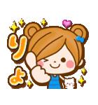 ほのぼのカノジョ【ぷっくりゆるフレンズ】(個別スタンプ:08)