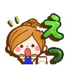 ほのぼのカノジョ【ぷっくりゆるフレンズ】(個別スタンプ:10)