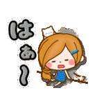 ほのぼのカノジョ【ぷっくりゆるフレンズ】(個別スタンプ:11)