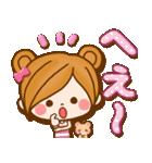 ほのぼのカノジョ【ぷっくりゆるフレンズ】(個別スタンプ:13)