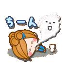 ほのぼのカノジョ【ぷっくりゆるフレンズ】(個別スタンプ:14)