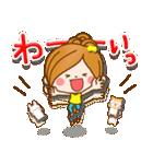 ほのぼのカノジョ【ぷっくりゆるフレンズ】(個別スタンプ:15)