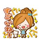 ほのぼのカノジョ【ぷっくりゆるフレンズ】(個別スタンプ:18)