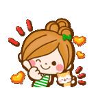 ほのぼのカノジョ【ぷっくりゆるフレンズ】(個別スタンプ:20)